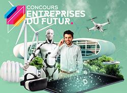 Concours Entreprises du Futur 2018