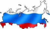 La Russie à votre portée